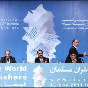 اتحادیه ناشران جهان اسلام