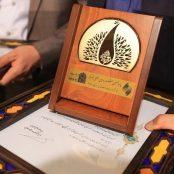 جشنواره شعر فجر