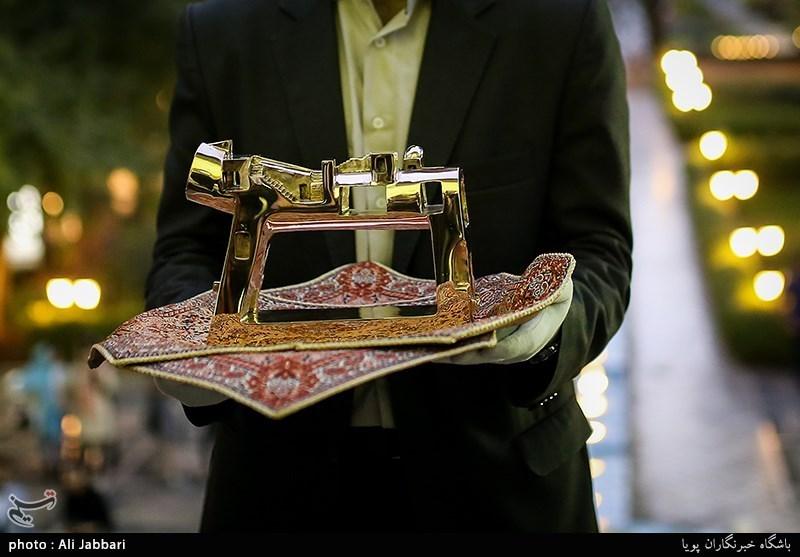 جشن مستقل سینمای مستند ایران